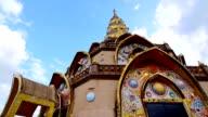 Wat Phra Sorn Kaew, Phetchabun, Thailand