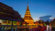 Wat Phra That Hariphunchai, Lamphun Thailand