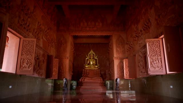Wat Sila Ngu Temple
