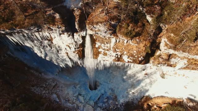 AERIAL Waterfall in winter