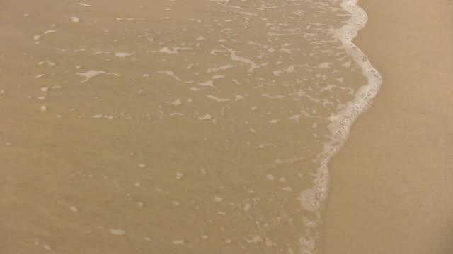 Waves (HD)