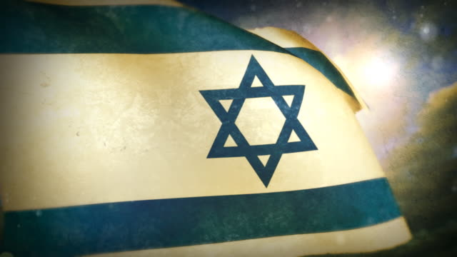 Waving Flag - Israel
