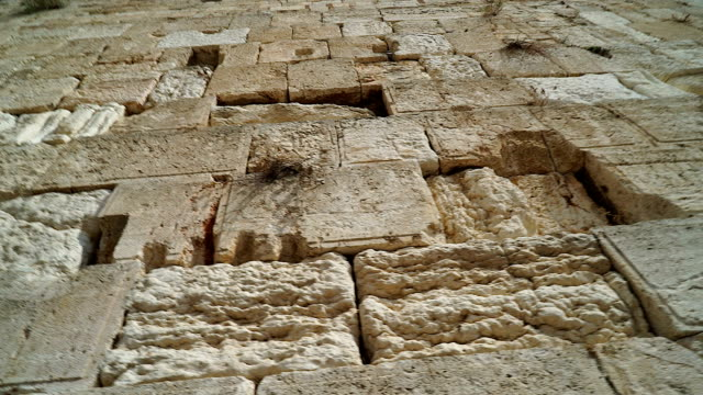 Western Wall POV