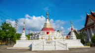 White Chedi temple Songtham