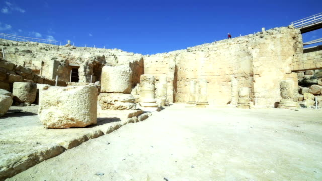 White Ruins in the old city