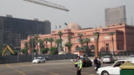 Wide exterior shot of the Egyptian museum