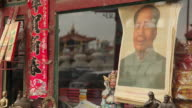 MS Window display of gift shop / Hohhot, Inner Mongolia, China