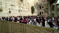 Women's section of the Wailing Wall