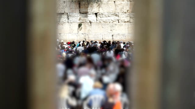 Women's Section of the Western Wall