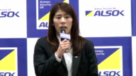 Women's world wrestling champion Saori Yoshida of Japan on December 24 announced she would like to expand her fields of activities such as show...