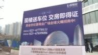 Ya conocido por sus imitaciones de productos industriales en el ultimo tiempo China se ha vuelto especialista en la reproduccion a pequena escala de...