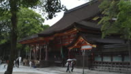 MS Yasaka Shrine, Gion, Kyoto, Japan
