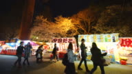Yatai is Japanese traditional street food vendor which open restaurant for the SAKURA The Imperial Shrine of Yasukuni is informally known as the...