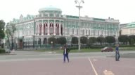 Yekaterinburg is one of Russia's relatively unknown host cities for the 2018 football World Cup