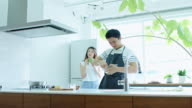 Young Couple's Domestic Life