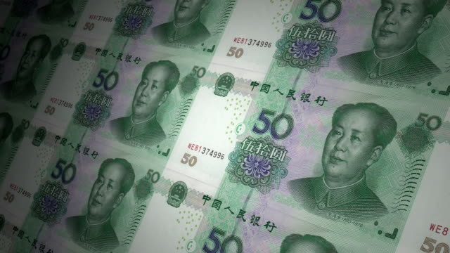 50 yuan Chinese local currency paper money