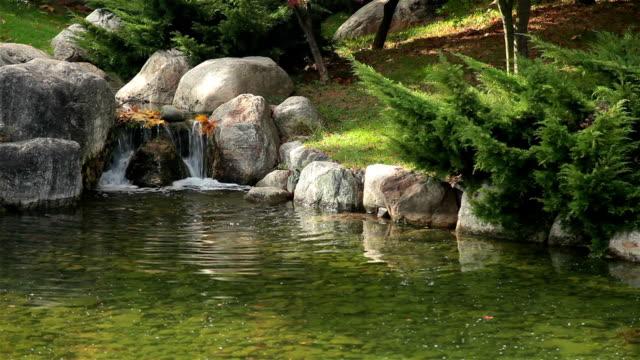 HD: Zen Garden