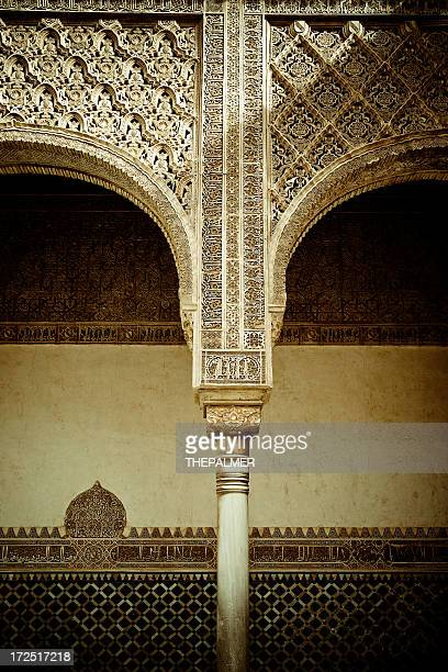 alhambra detail - seville stock illustrations, clip art, cartoons, & icons