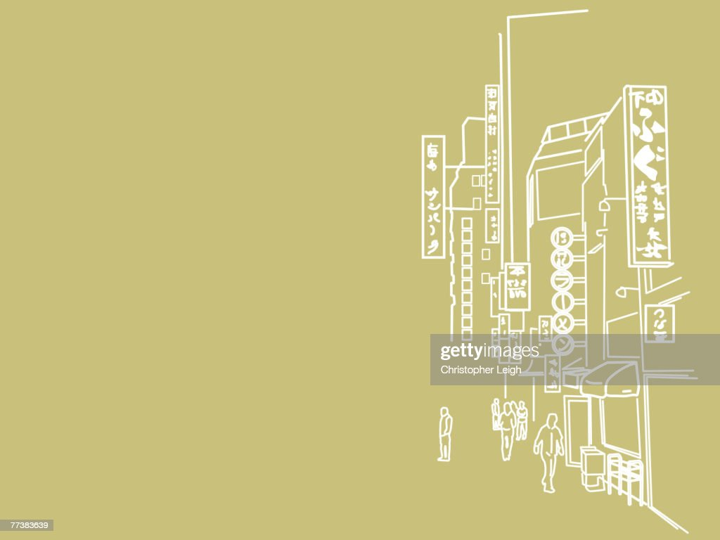 An illustration of a street in Tokyo : Arte vectorial