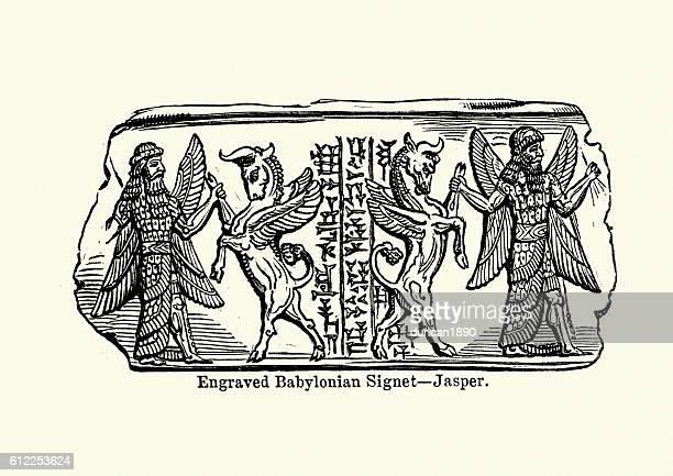ancient babylonian art - アルファベット以外の文字点のイラスト素材/クリップアート素材/マンガ素材/アイコン素材