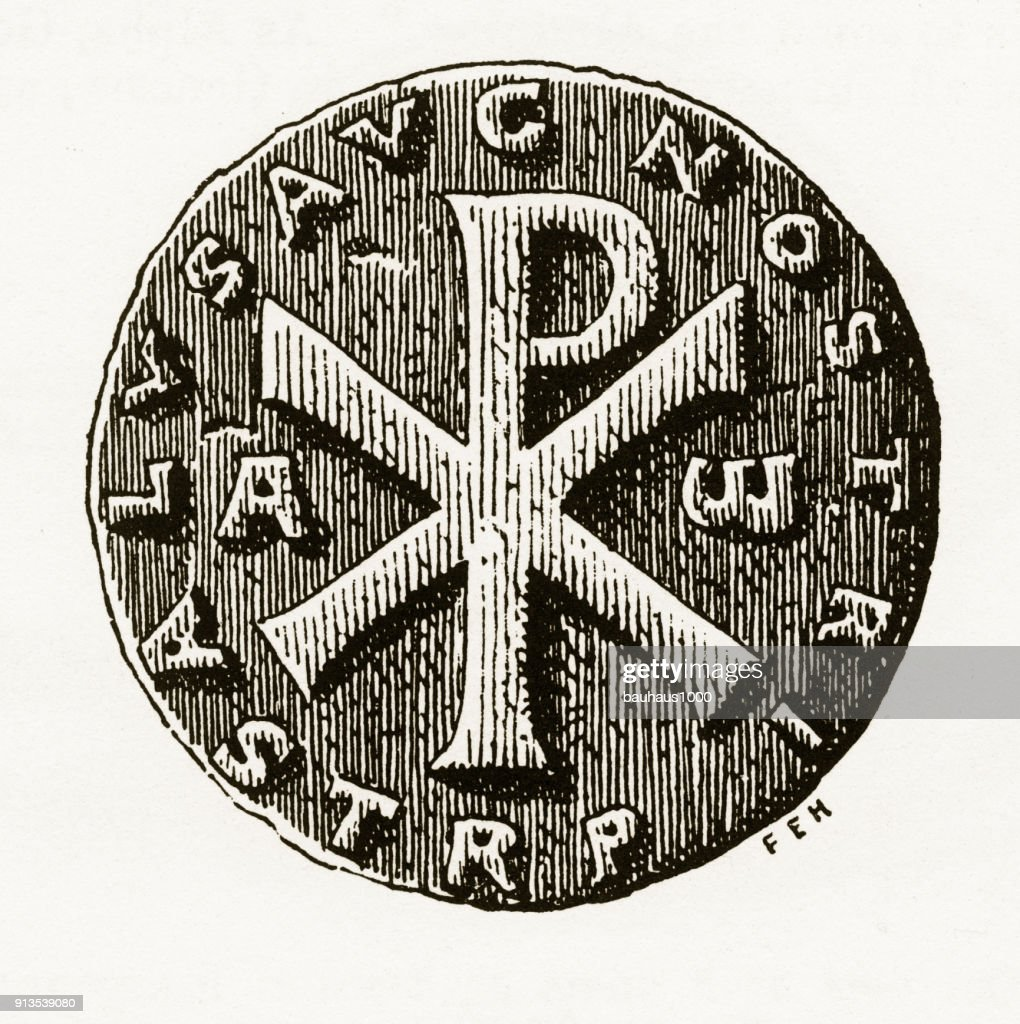 Ancient Christian Coin With Christian Symbolism Engraving Stock