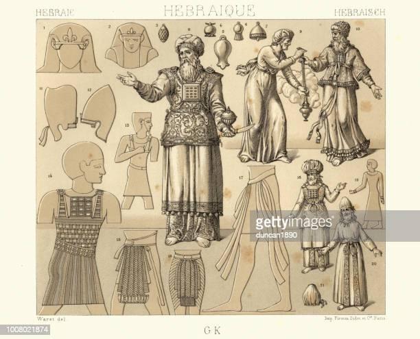 Ancient Hebraic, Hebrew, Prestly Vestments