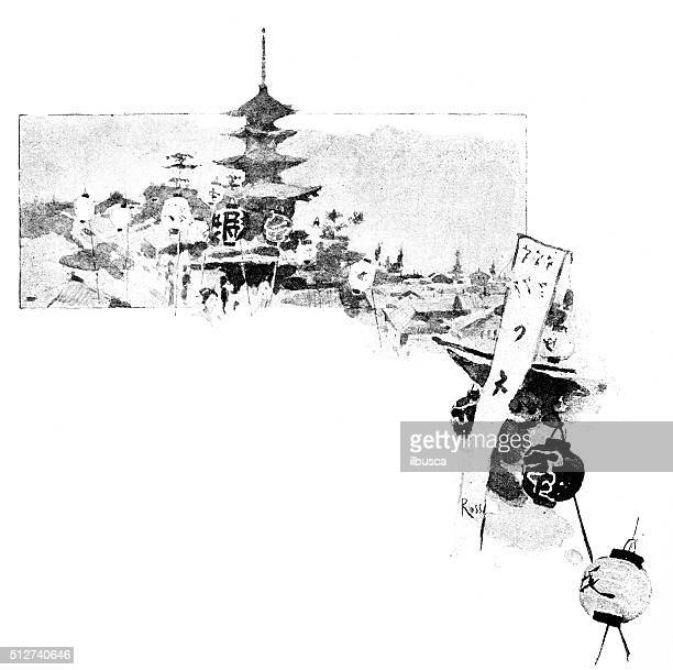 antique dotprinted watercolor illustration of japan: landscape with pagoda - pagoda stock illustrations, clip art, cartoons, & icons