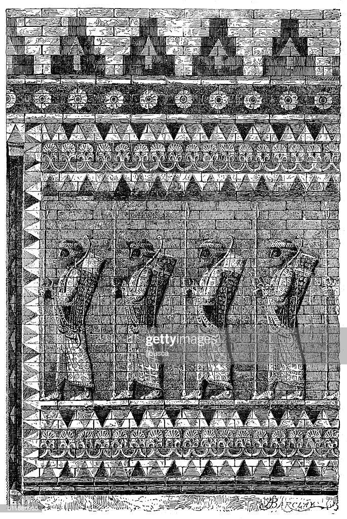 """Antiguidade ilustração de """" arcos frieze""""  de Susa (Cala-te, Irã : Ilustração"""