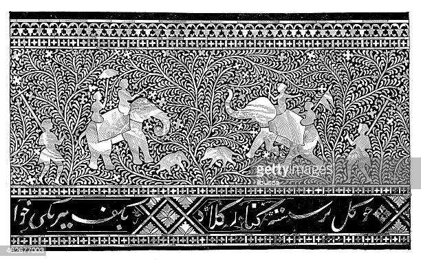antique illustration of decoration with elephants - arabic script stock illustrations, clip art, cartoons, & icons