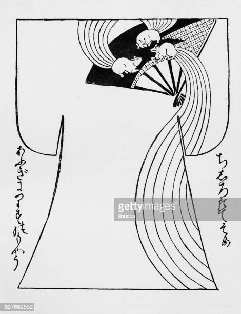 Antique Japanese Illustration: Design for a Kimono, 17th Century