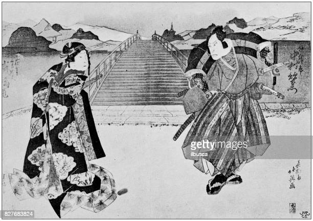 Antique Japanese Illustration: Theatrical performance by Hokuyei