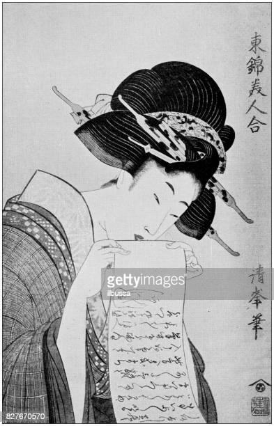 アンティーク日本イラスト: 女性の鳥居囿で読書 - 日本語の文字点のイラスト素材/クリップアート素材/マンガ素材/アイコン素材