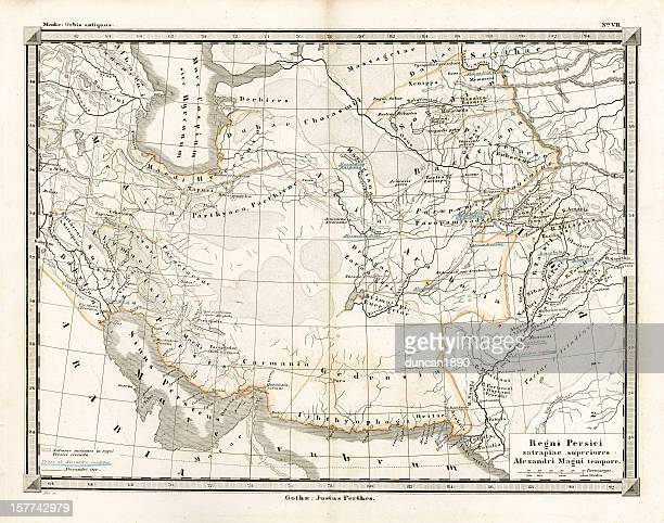 Antique Map of the Persian Empire