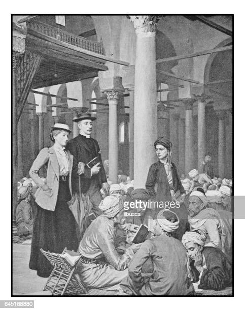 Antique photo of paintings: Theological students in Cairo University mosque