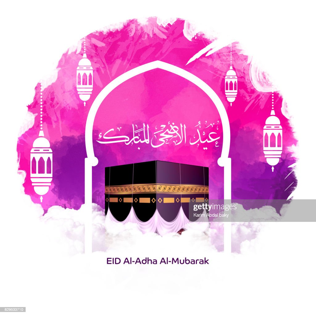 Arabic calligraphy of an eid greeting happy eid al adha eid al arabic calligraphy of an eid greeting happy eid al adha eid al fitr eid mubarak beautiful greeting card with pink and purple digital art background kristyandbryce Images