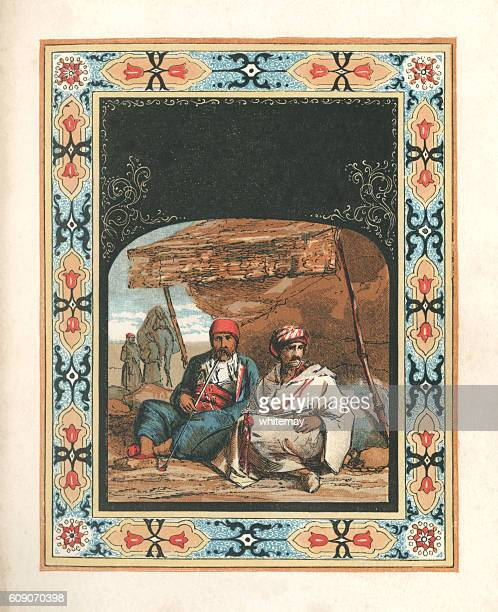 Arabs outside a tent (with Arabic style border)