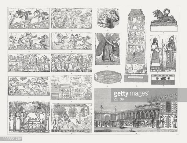 メソポタミアの建築、木彫り、1893年に出版 - ニナワ県点のイラスト素材/クリップアート素材/マンガ素材/アイコン素材