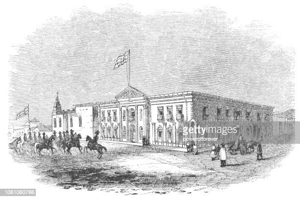 Artillery Barracks in San José, Costa Rica (19th Century)