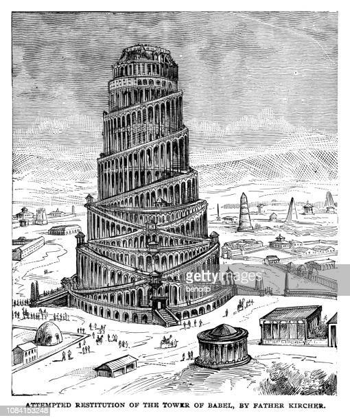 attempted restitution of the tower of babel by father kircher - ancient babylon stock illustrations