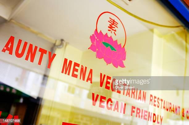 aunty mena's vegetarian cafe, 167 cuba st. - capital letter stock illustrations