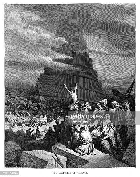 Babel tower engraving 1870