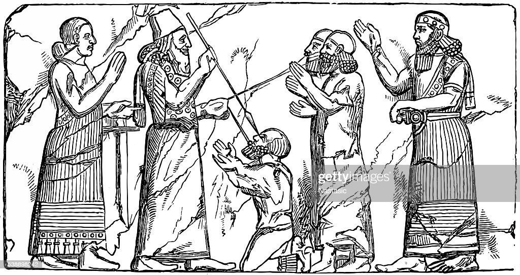 Babylonian and Assyrian art : stock illustration