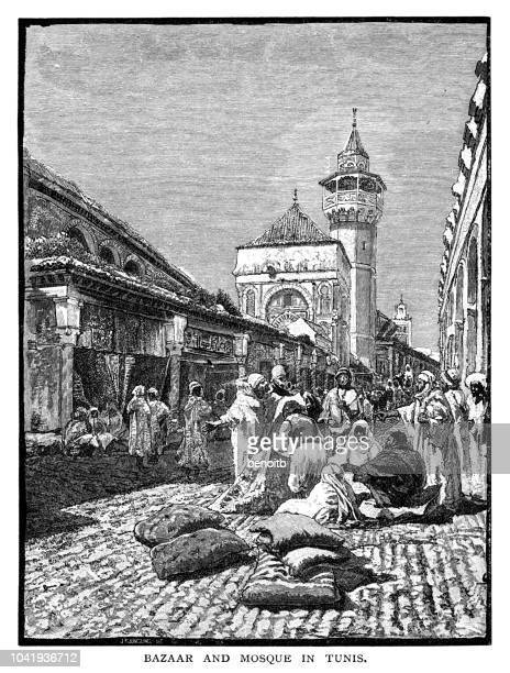 Bazaar and mosque in Tunis
