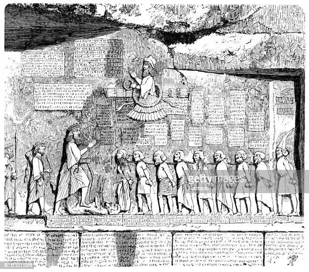 behistun の銘刻文字、古代レリーフ、ケルマーンシャー、イラン - ダレイオス1世点のイラスト素材/クリップアート素材/マンガ素材/アイコン素材