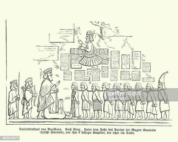 behistun の銘刻文字、ダリウス大王の征服 - ダレイオス1世点のイラスト素材/クリップアート素材/マンガ素材/アイコン素材