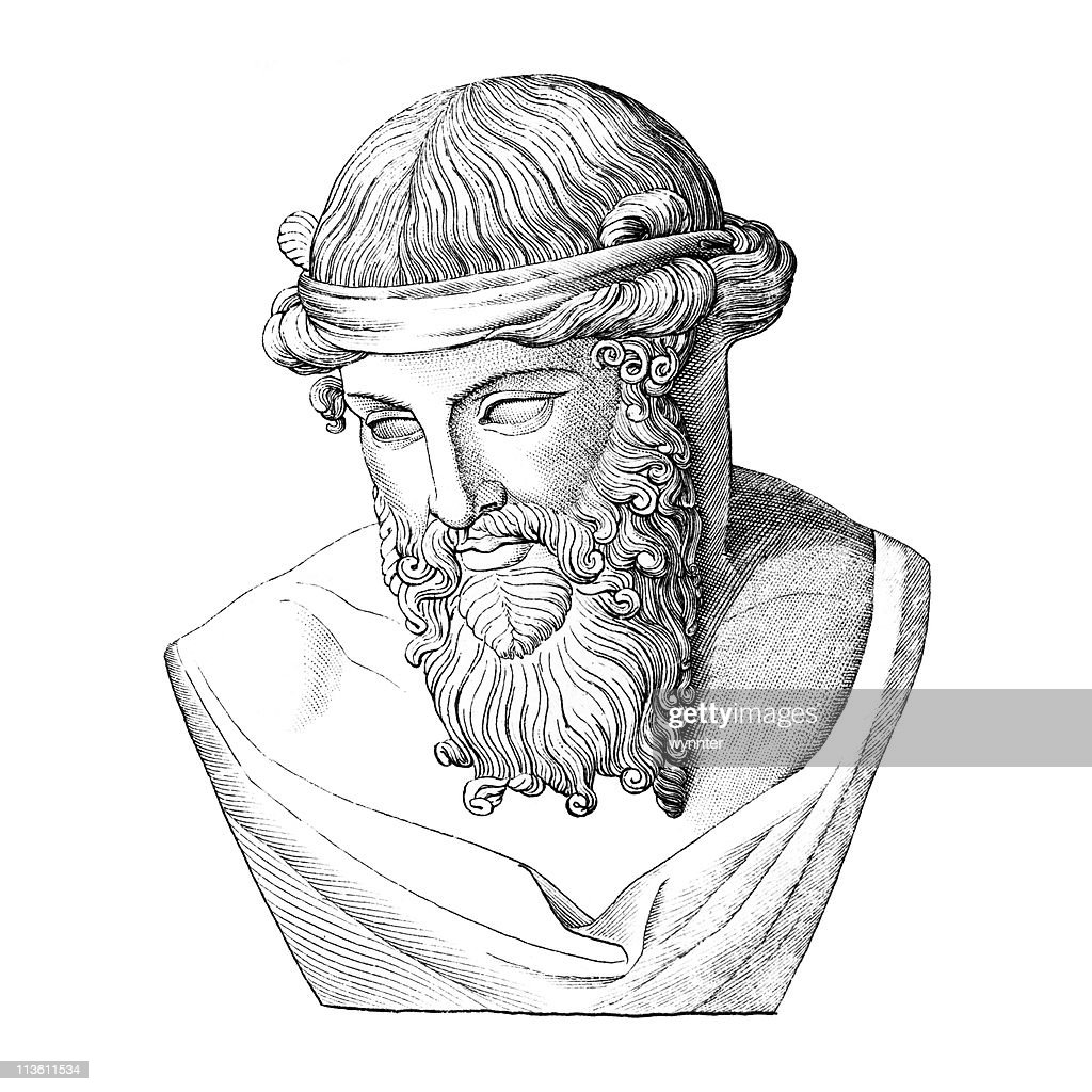 Bust of Plato, Ancient Greek Philosopher : stock illustration