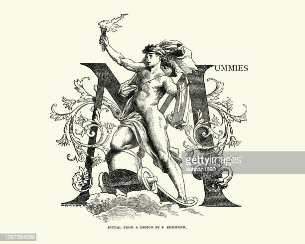 キャプティアルレターmデザイン、ギリシャの神アポロ、炎のトーチ、ライア - 新古典派点のイラスト素材/クリップアート素材/マンガ素材/アイコン素材