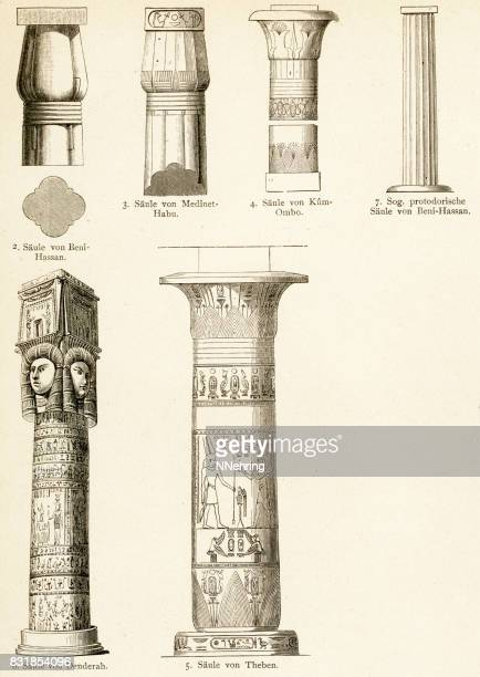 carved stone columns from ancient egyptian temples - architectural feature stock illustrations, clip art, cartoons, & icons