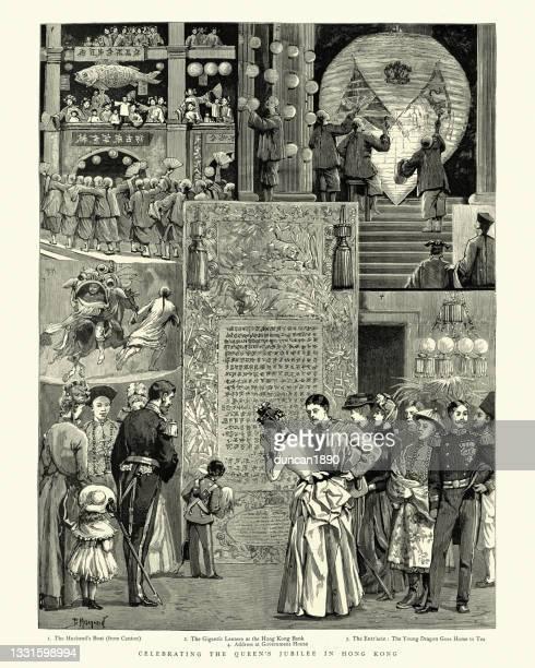1888年、19世紀、香港でビクトリア女王のジュビリーを祝う - 聖年点のイラスト素材/クリップアート素材/マンガ素材/アイコン素材