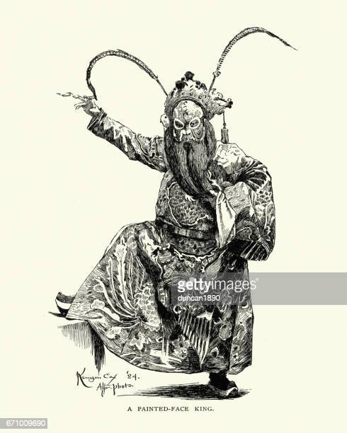 Chinese actor in costume